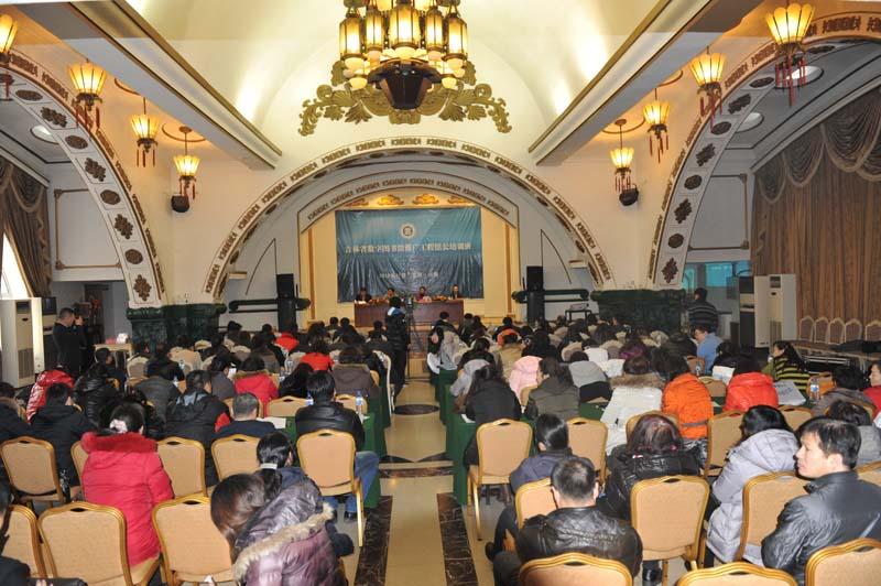 吉林省数字图书馆推广工程培训