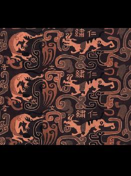 汉代织锦图片