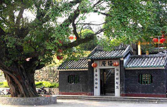 上,是广东省内现存最古老的木构建筑之一.-数字图书馆推广工程