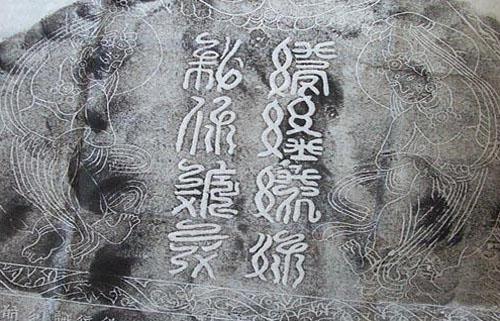 线刻伎乐菩萨,宝盖,卷草纹图案等,线条流畅,形象生动,是迄今所存为数