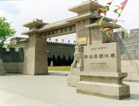 1994年,临淄被列入中国历史文化名城.