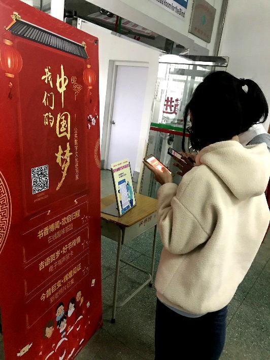 """广东省立中山图书馆在全省统筹开展""""公共数字文化进万家""""新春活动"""