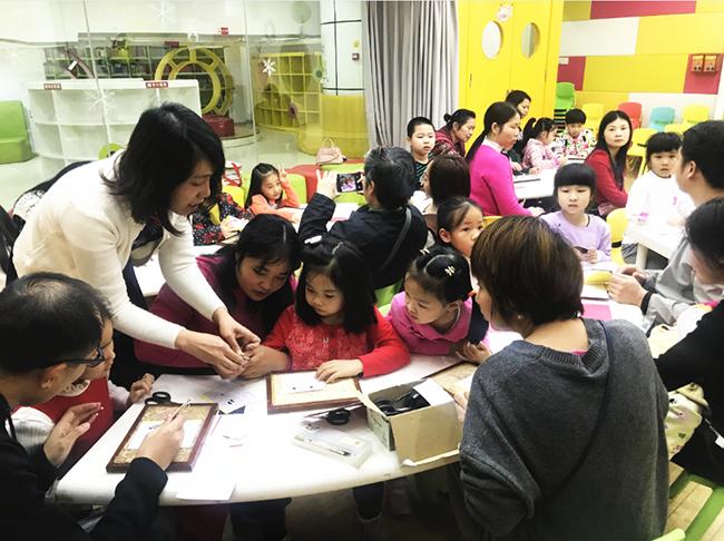 """佛山市图书馆""""'我们的中国梦'——公共数字文化进万家""""新春系列活动精彩纷呈"""